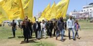 الاجتماعية الديمقراطية في فكر حركة فتح
