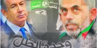 """يُنشر لأول مرة.. الكشف عن تفاصيل صفقة تبادل الأسرى بين """"غزة"""" و """"إسرائيل"""""""