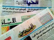 أبرز عناوين الصحف الفلــسطينية