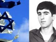 تفاصيل جديدة عن الطيار الإسرائيلي رون اراد