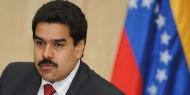 رئيس فنزويلا: ندعم الشعب العربي الفلسطيني