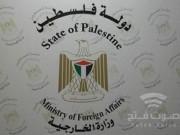 الخارجية: الإعلان عن رحلات جديدة لتأمين سفر الطلبة الدارسين في مصر والجزائر