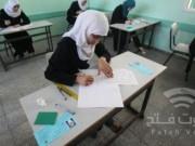 الاستعدادات للعام الدراسي تصطدم بقسوة الأوضاع المادية في غزة