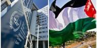 فلسطين ترفع دعوى أمام محكمة العدل الدولية ضد الولايات المتحدة