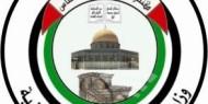 الأوقاف بغزة تتحدث عن موسم العمرة وإعادة فتح المساجد ..