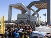 داخلية غزة : هذا هو المسموح والممنوع حمله عبر معبر رفح البري!!!