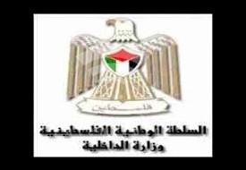 داخلية غزة: توقيف 43 مروّجاً للشائعات منذ بدء العدوان الإسرائيلي