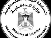 """""""حماس"""" تطالب وزارة الداخلية بالضرب بيد من حديد على قتلة """"القيق"""""""