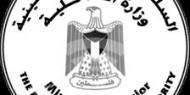 داخلية غزة تقرر العفو عن 57 من الموقوفين والمحكومين
