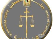 """نيابة حماس تصدر بياناً بشأن التحقيقات بمقتل """"البشيتي"""" في خانيونس"""