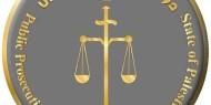 نيابة حماس: 238 قضية وإيقاف 56 متهمًا خلال 24 ساعة
