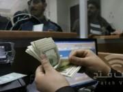 الإعلان عن رزمة تسهيلات لموظفي غزة