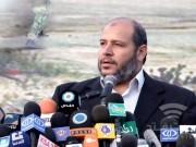 الحية: نثمن دعوة عباس لاجتماع القيادة لكنه غير كاف ويحتاج خطوات أخرى