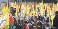"""ـ""""فتح """": التطبيع مع إسرائيل انقلاب العرب على أنفسهم"""