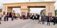 بالأسماء: آلية السفر عبر معبر رفح البري غدًا الثلاثاء