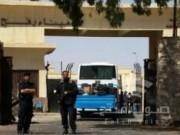 سفارة فلسطين بالقاهرة تصدر تنويها للراغبين بالعودة إلى غزة