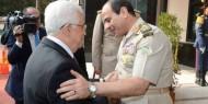 مصادر صحفية تكشف : اتفاق السيسي وعباس على رزمة قضايا لحل مشاكل قطاع غزة