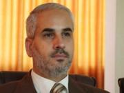 حماس ترد على قرار حكومة رام الله بتشغيل المستشفى التركي في قطاع غزة