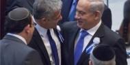 فيديو لحزب الليكود : نتنياهو منقذ بحري وقيادة حماس قناديل البحر
