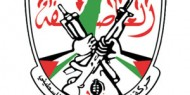 فتح :جلاء الاحتلال واقامة دولة فلسطينية وعاصمتها القدس السبيل الوحيد للسلام في الشرق الاوسط