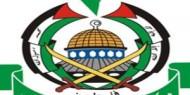 قناة عبرية : اختراقة ايجابية في مساعي التهدئة مع حركة حماس
