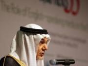 أمير سعودي: أحاديث تل أبيب حول التنسيق الإسرائيلي- السعودي دعاية كاذبة