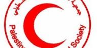 تنويه هام من الهلال الأحمر الفلسطيني حول اللباس الطبي الواقي من فيروس كورونا