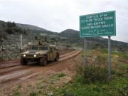 الجيش الإسرائيلي يعلن العثور على أسلحة جنوب الجولان