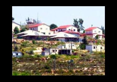 البرلمان العربي يرفض قطعيا الإعلان الأمريكي بشأن المستوطنات الإسرائيلية