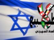 محلل: غرفة عمليات مشتركة بين إسرائيل ودول عربية في الحرب القادمة