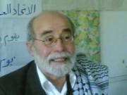 ذكرى رحيل القائد المفكر أبو علي شاهين