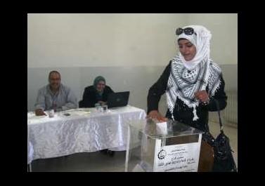 بالاسماء : نتائج انتخابات اقليم رام الله والبيرة لحركة فتح
