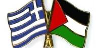 """سكرتير عام الخارجية اليونانية يؤكد رفض بلاده لخطة """"الضم """"ودعمها لحل الدولتين"""