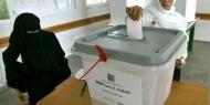 مصدر مطلع:  تحديد موعد الانتخابات الفلسطينية التشريعية في شباط والرئاسية في حزيران