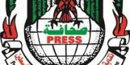 نقابة الصحفيين تدعو للتراجع عن حجب المواقع الفلسطينية