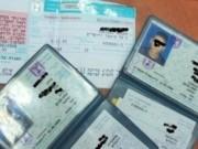 السماح للسلطة بتسجيل 4 آلاف فلسطيني من غزة والضفة ضمن سجلها المدني