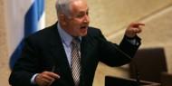 """قناة عبرية: المستشار القضائي سيجرد """"نتنياهو"""" من وزارات عدة يشغلها"""